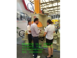 厂家供应75升强力加压翻转xie料式密炼机